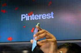 4月18日に株式公開した画像共有サイトの米ピンタレスト=ロイター