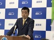 記者会見する滋賀県の三日月大造知事(大津市)