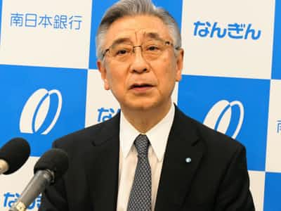 南日本銀行頭取に斎藤氏「地域密着型を加速、独自路線は維持」