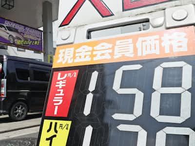 10連休、ガソリンは高め 前年同期比3~4%上昇