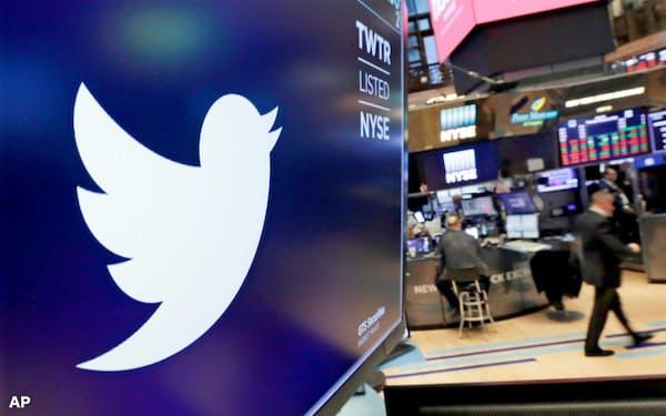 ツイッターは4四半期ぶりに平均月間利用者数が増加に転じた=AP