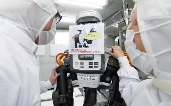 ロボット背面には「さぶちゃん」と名前が記されていた(埼玉県春日部市の三州製菓))