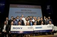 事業モデルを競い合うコンテストに、国内外のスタートアップ企業30社が出場した