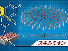 磁気が生みだす奇妙な粒子、スキルミオンに熱視線