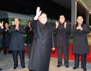 ロシアへ向かう北朝鮮の金正恩委員長(24日)=朝鮮中央通信・朝鮮通信・共同