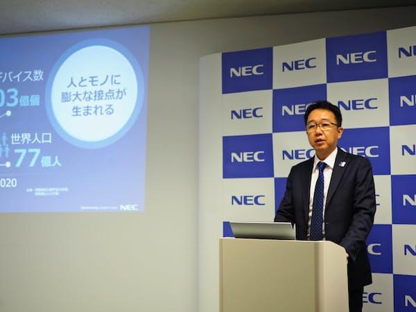 新事業を発表するNECの佐藤崇デジタルサービスソリューション事業部長