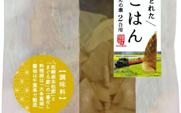 1袋2合分で価格は1080円(税込み)