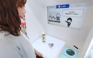 ファミリーマートとパナソニックが開設する「次世代型コンビニエンスストア」に設置された顔認証決済と物体検知機能が備わったレジ(2日、横浜市都筑区)