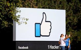 世界各地で個人情報保護の徹底を求める声が高まっている(米カリフォルニア州のフェイスブック本社)=ロイター