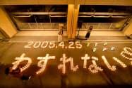 追悼行事でともされたろうそく(24日、兵庫県尼崎市)=代表撮影