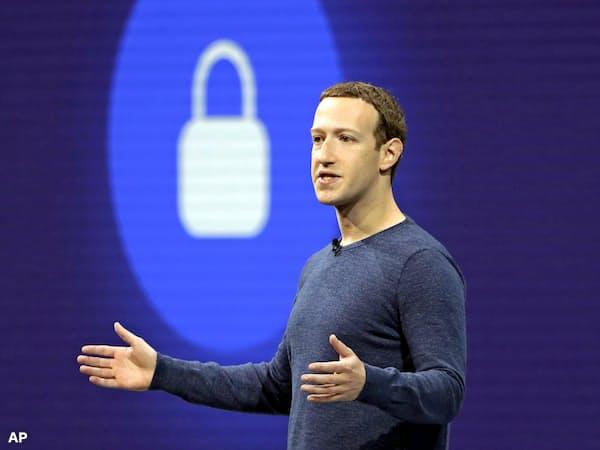 フェイスブックのマーク・ザッカーバーグCEO=AP
