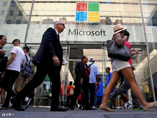 好決算を受け、マイクロソフトの時価総額は時間外取引で1兆ドルを上回った=ロイター