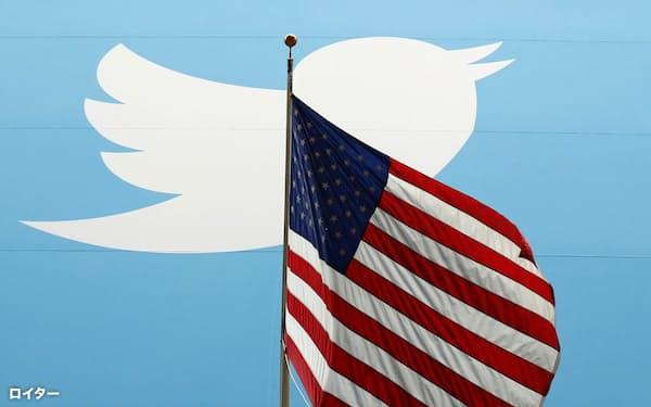 トランプ米大統領はツイッターを「偏向」と批判している=ロイター