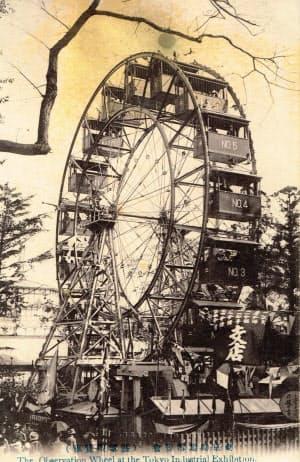 国産と判明した観覧車の絵はがき(1907年の東京勧業博覧会)