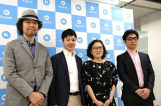 25日、記者会見するKyashの鷹取真一社長(左から2人目)ら