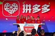 ピンドウドウは米ナスダックに上場したが、USTRは偽物を扱う「悪質市場」に指定した(18年7月、上海で開いた上場記念行事)=ロイター