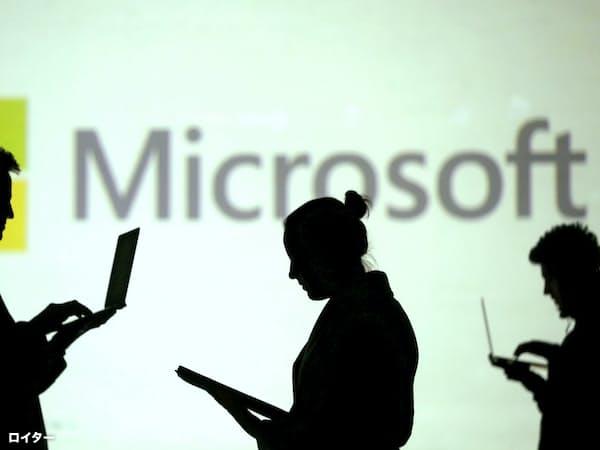 マイクロソフトは法人顧客から継続収入を得るビジネスモデルへの転換に成功しつつある=ロイター