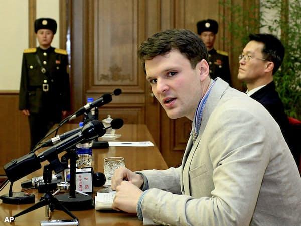北朝鮮は米大学生の医療費200万ドルを要求した(写真はAP、解放後に死亡したオットー・ワームビア氏)