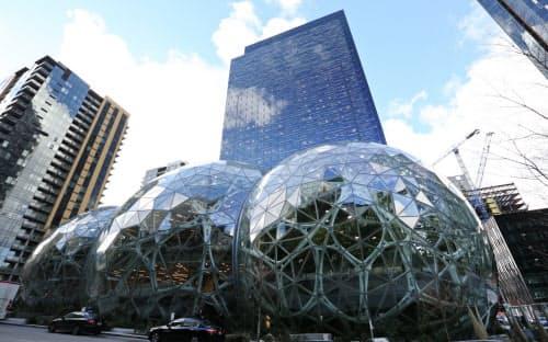アマゾンの1~3月の最終利益は2.2倍となった(米シアトルの本社)