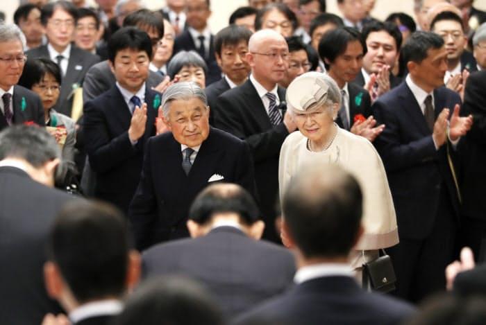 「みどりの式典」のレセプションに出席する天皇、皇后両陛下(26日午前、東京都千代田区の憲政記念館)=代表撮影