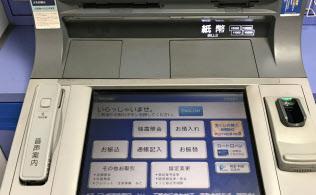 「引き出し」のボタンが消えている(みずほ銀行大手町ビル出張所のATM)