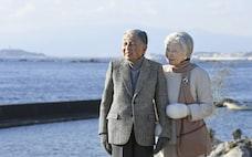 平成の天皇と皇后 達成された国民の象徴