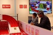 「コジマ×ビックカメラ静岡店」にオープンしたタミヤの大型コース(静岡市、26日)