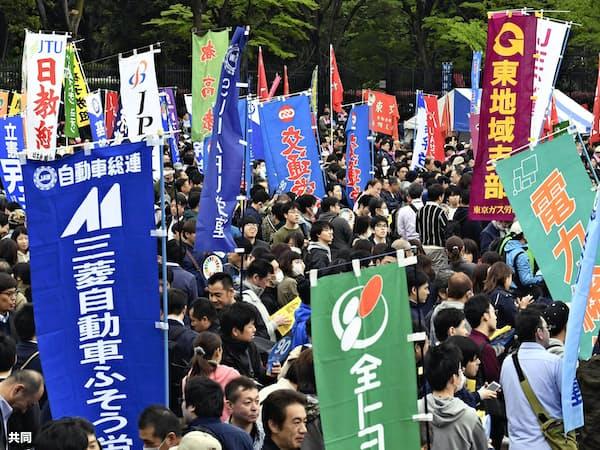 第90回メーデー中央大会に集まった参加者(27日午前、東京・代々木公園)=共同