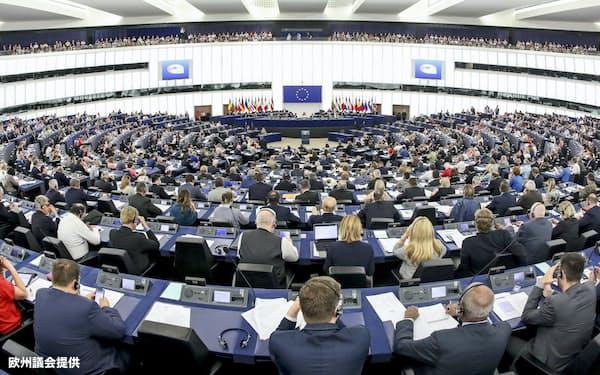 欧州議会はEUの法案や重要人事を承認する権限を持つ(仏ストラスブール)=欧州議会提供