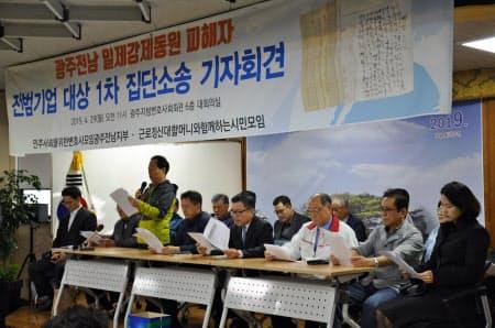記者会見する元徴用工訴訟の原告団(4月29日、韓国・光州)