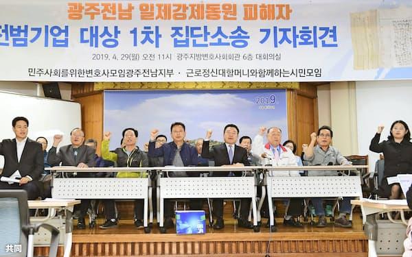 記者会見する元徴用工訴訟の原告団(29日、韓国・光州)=共同