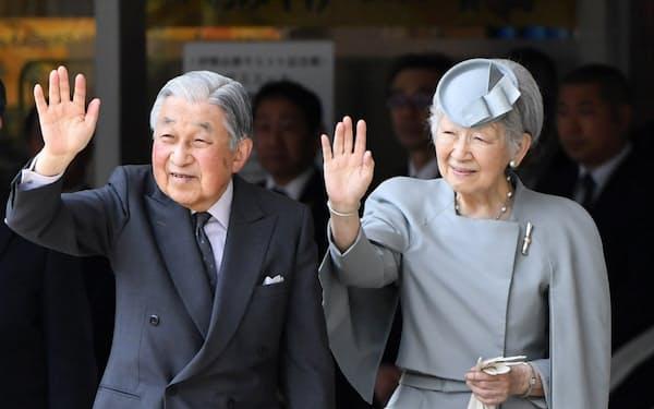 近鉄賢島駅に集まった人たちに手を振る天皇、皇后両陛下(19日、三重県志摩市)