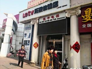 楽視網のテレビなどを売る店舗は大半が閉鎖に追い込まれた(遼寧省大連)