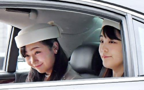 皇居に入る秋篠宮家の長女、眞子さま(手前)と次女、佳子さま(30日午前)