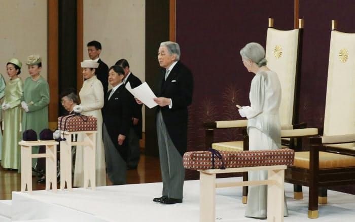 「退位礼正殿の儀」でお言葉を述べる天皇陛下(30日午後、皇居・宮殿「松の間」)=代表撮影