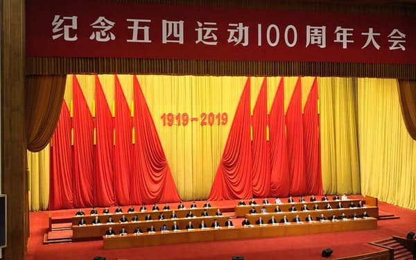 30日、人民大会堂で「五・四運動」100周年を記念した大会が開かれた(北京)