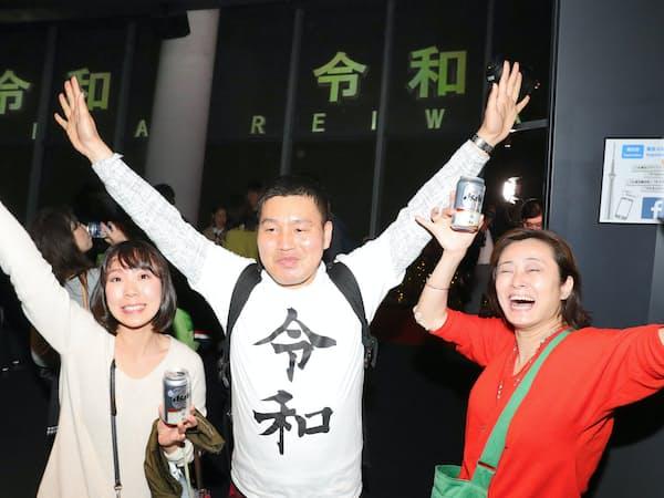 東京スカイツリーで、令和改元を祝う人たち(1日未明、東京都墨田区)