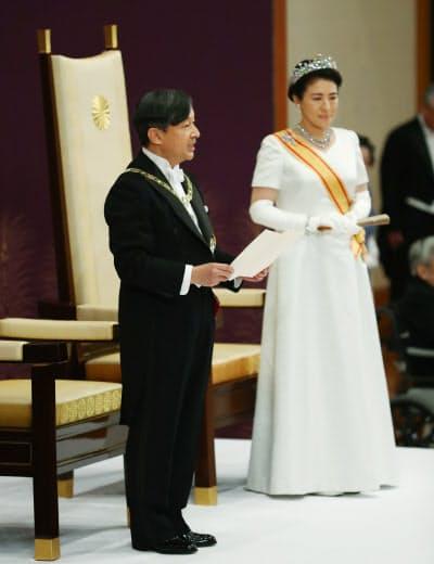 「即位後朝見の儀」でお言葉を述べる天皇陛下(1日午前、皇居・宮殿「松の間」)=代表撮影