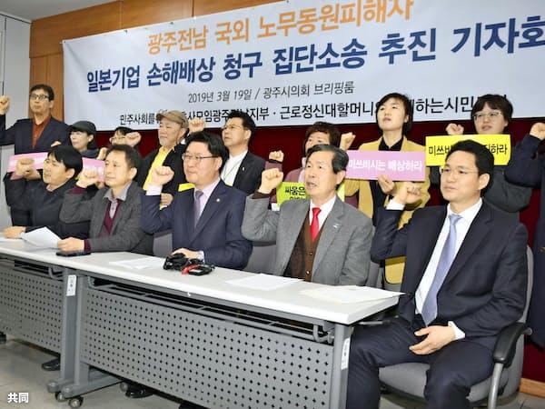 3月に元徴用工訴訟の弁護団が開いた記者会見(韓国・光州)=共同