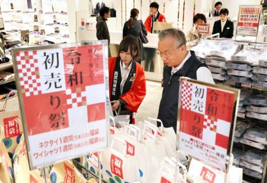 令和初日の「初売り」で福袋を買い求める人たち(1日、東京都豊島区の西武池袋本店)