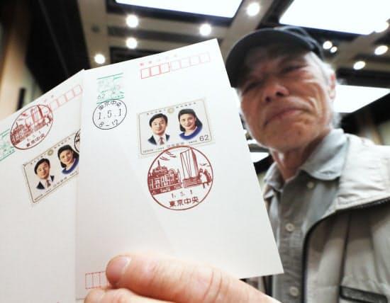 「令和」最初の日付が押印されたはがき(1日、東京都千代田区)