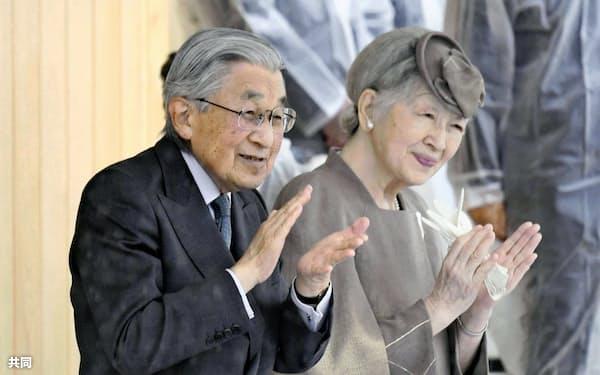 天皇は毎年、国体開会式でお言葉を述べてこられた(上皇陛下にとって在任中、最後となった2018年の福井国体)