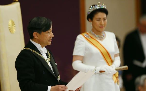「即位後朝見の儀」でお言葉を述べる天皇陛下(1日、皇居・宮殿「松の間」)