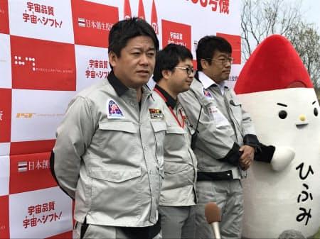 当初は4月30日の打ち上げを予定していたが、5月2日以降も延期が続いている(30日、インターステラの稲川貴大社長(中)、堀江貴文氏(左)ら。北海道大樹町)
