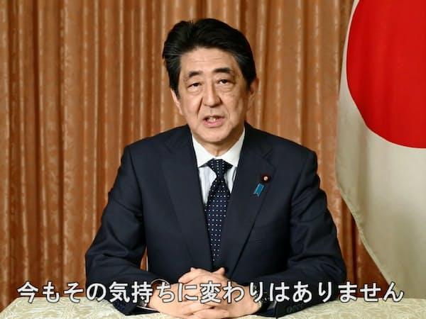 首相は3日、憲法改正集会にビデオメッセージを寄せた(提供=民間憲法臨調/憲法国民の会)
