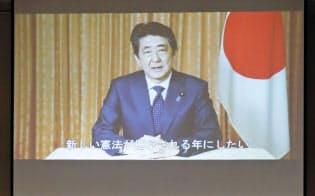 憲法改正派集会に寄せられた、安倍首相のビデオメッセージ(3日、東京都千代田区)