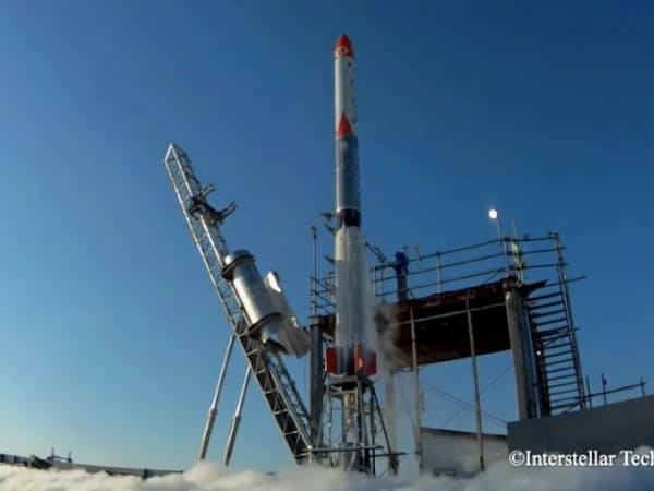 北海道大樹町の発射場から打ち上げられたMOMO3号機(4日)=インターステラテクノロジズ提供