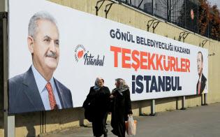 イスタンブール市内では選挙後、与党AKPが市民に「感謝」を伝える看板が立ち並んでいた=ロイター