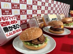 人気バーガー3種を改名し、ネット上で人気を競う