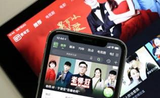 動画サービス「愛奇芸」は、中国で大きな人気を誇る